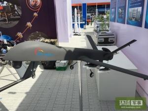 CH-5 drone