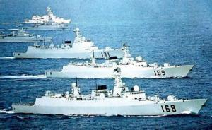 Chinese warships in the drill